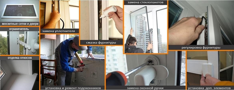 Конструкция пластиковой двери на балкон